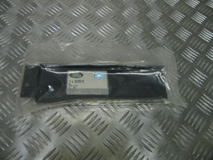 Picture of Genuine Defender 110 or 130 N/S Sill